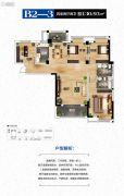 龙跃・活力城4室2厅2卫130平方米户型图