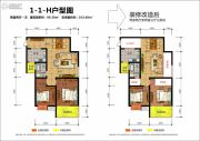 博望龙庭2室2厅1卫98--103平方米户型图