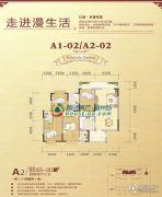 书香华苑4室2厅3卫165--181平方米户型图
