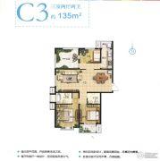 现代奥城3室2厅2卫135平方米户型图