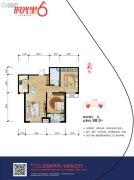 东方太阳城2室2厅1卫88平方米户型图