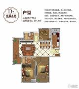 东城尚品3室2厅1卫129平方米户型图