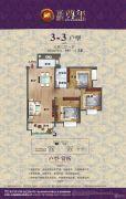 富源・尊玺3室2厅1卫105平方米户型图