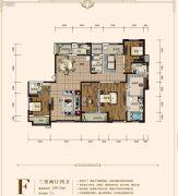 东胜紫御府3室2厅4卫250平方米户型图