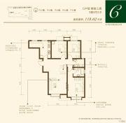 公园360°悦丽园3室2厅2卫118平方米户型图