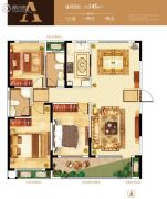 紫微台3室2厅2卫145平方米户型图