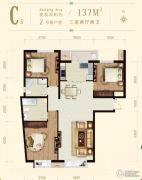 龙山广场3室2厅2卫137平方米户型图
