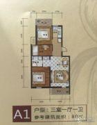 格林小镇3室1厅1卫80平方米户型图