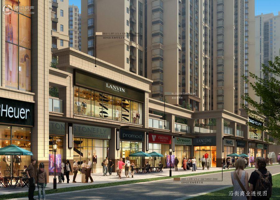 沿街商业透视图