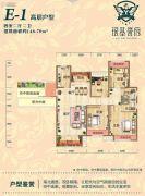 银基誉府4室2厅2卫148平方米户型图