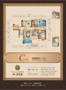 协丰・温哥华4室2厅2卫136平方米户型图