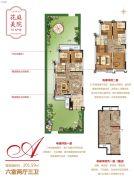 恒大都市果岭6室2厅3卫201平方米户型图