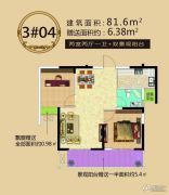 福晟钱隆城2室2厅1卫81平方米户型图