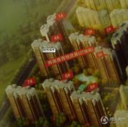 西悦雅居规划图