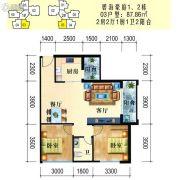 碧海豪庭2室2厅1卫87平方米户型图