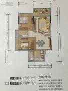 城市名庭2室2厅1卫69平方米户型图