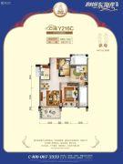 碧桂园东海岸2室2厅1卫83平方米户型图