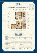 金色蓝镇4室2厅2卫120平方米户型图