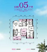 锦富・汇景湾3室2厅2卫103平方米户型图