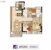 万科城市之光3室2厅2卫89平方米户型图