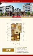 星城国际3室2厅2卫110--120平方米户型图
