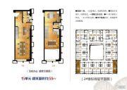 蓝波湾2室1厅1卫59平方米户型图