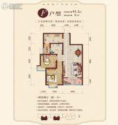 风和庭院2室2厅1卫91平方米户型图