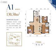 富盈・海滨新城3室2厅2卫130平方米户型图