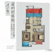 招商依云郡3室2厅1卫72平方米户型图