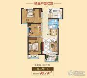 豫飞金色城邦3室2厅1卫98平方米户型图
