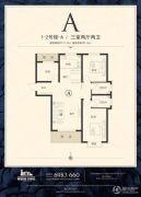 星河湾・荣景园3室2厅2卫112平方米户型图