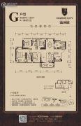 德洲城5室2厅2卫125平方米户型图