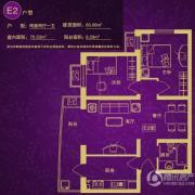 汇金・世界城2室2厅1卫85平方米户型图