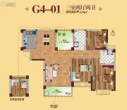 人信・假日威尼斯3室2厅2卫124平方米户型图