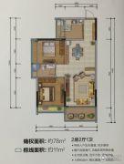 城市名庭2室2厅1卫78平方米户型图