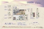 美林湖国际社区1室1厅1卫62--69平方米户型图