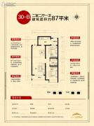 天朗美域2室2厅1卫87平方米户型图
