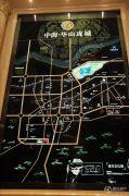 中海・华山珑城交通图
