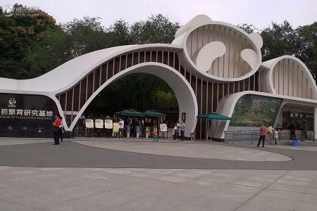 华宇旭辉锦绣花城