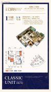 大雅云居山2室2厅2卫99平方米户型图