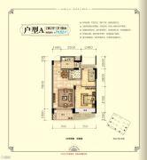 南城壹号2室2厅1卫70平方米户型图