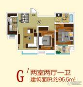 宝丽・阳光国际2室2厅1卫96平方米户型图