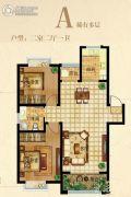 家天下2室2厅1卫86平方米户型图