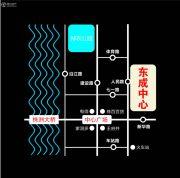 东成中心交通图