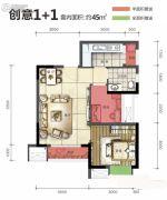 旭阳台北城敦美里1室1厅1卫45平方米户型图