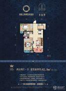 奥林匹克花园2室2厅1卫82平方米户型图
