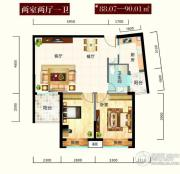 怡景江南2室2厅1卫90平方米户型图