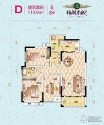 梓湖东城3室2厅2卫119平方米户型图
