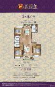富源・尊玺3室2厅2卫136平方米户型图