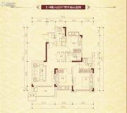 恒大名都3室2厅2卫111平方米户型图